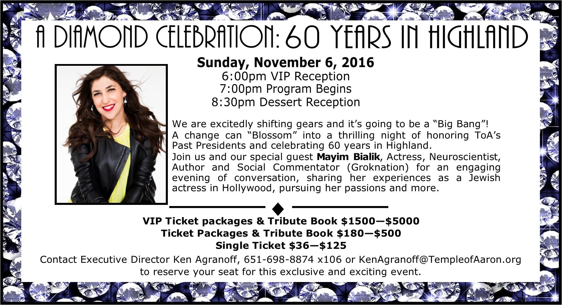 A Diamond Celebration Featuring Mayim Bialik