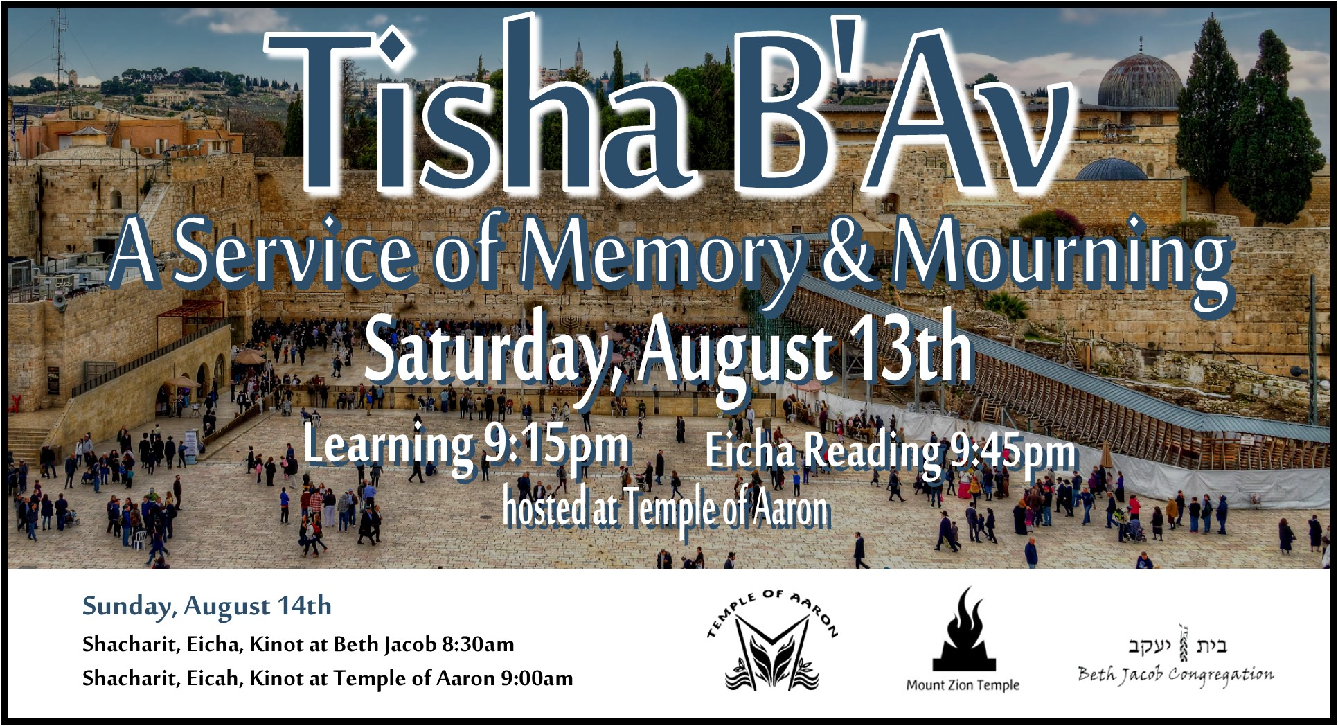Tisha B'Av Service