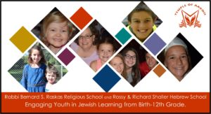 Temple of Aaron is committed to providing the best Jewish education in the Twin Cities. Contact Cantor/Educator Joshua Fineblum to enroll your student today!