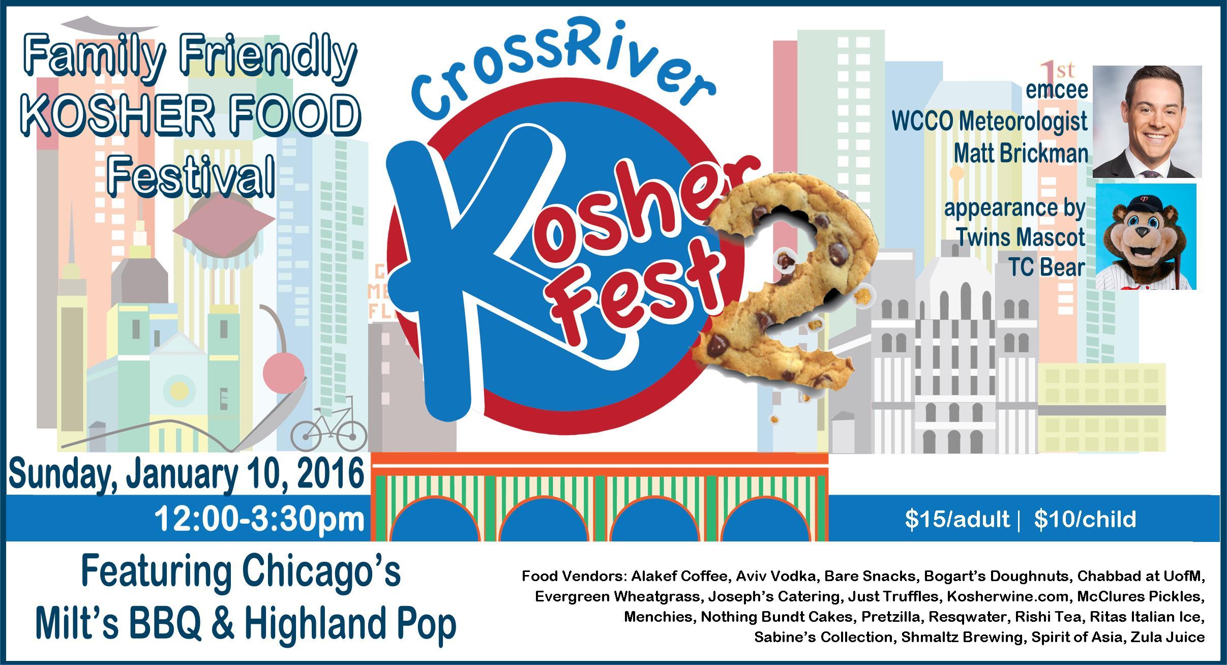 2nd Annual CrossRiver KosherFest Food Festival